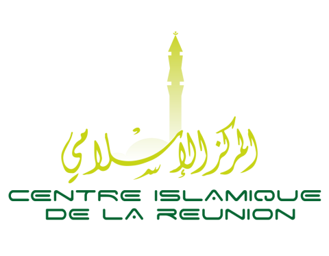 centre islamique de la réunion officiel